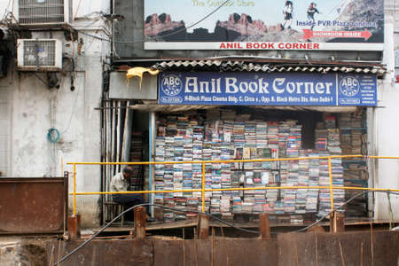 Bookshop in New Delhi  India