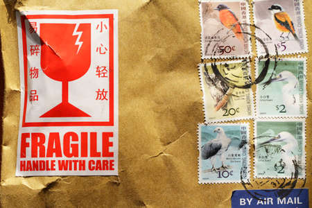 HONG KONG, CHINA - CIRCA 2006: Stamps printed in Hong Kong show diferent colorful birds, circa 2006