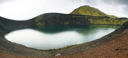 crater highlands: Hnausapollur volcanic crater lake in Iceland