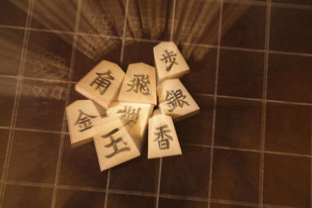 backboard: Backboard and pieces of Shogi japanese board game