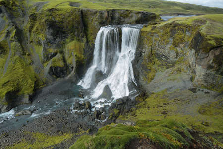 volcanism: Fagrifoss waterfall in the way to Lakagigar, Iceland highlands