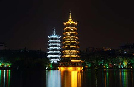 Sun and moon twin pagodas in Guilin, China