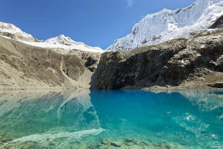 nevado: Laguna 69, with the great Nevado Chacraraju mountain in the background. Huascaran National Park - Huaraz - Peru Stock Photo