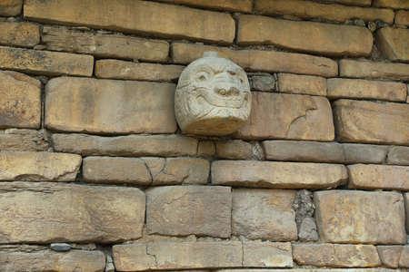 tenon: Tenon Head at Chavin de Huantar, Ancash province, Peru Stock Photo