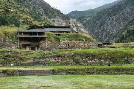 ancash: Chavin de Huantar temple complex, Ancash Province, Peru
