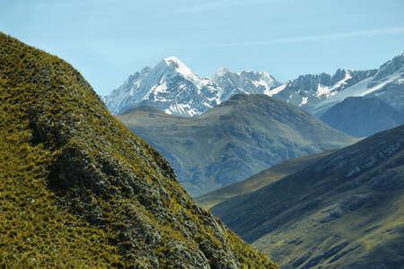 Views of Apu Pariacaca mountain in Reserva paisaj�stica Nor Yauyos-Cochas, Peru Stock Photo