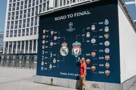 UEFA Champions League Final, Olimpiyskiy National Sports Complex Stadium, Kiev, 26 May 2018