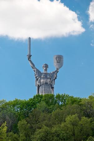 ukraine: Motherland Monument, Kiev Ukraine