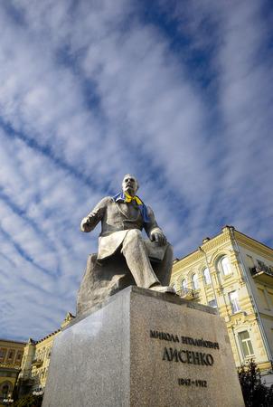 ukraine: Lysenko monument, Kiev Ukraine