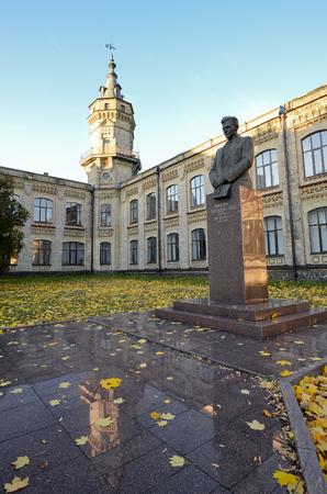 technical department: Kiev polytecnic institute and Victor Kirpichev monument, Kiev Ukraine Stock Photo