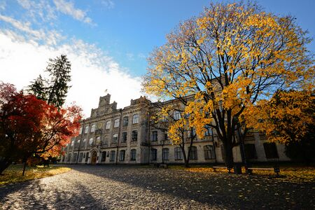fall trees: View of Kiev Polytechnic Institute in the fall Stock Photo