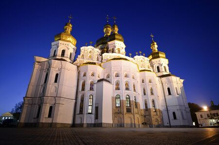 Night view of the Assumption Church, Kiev, Ukraine