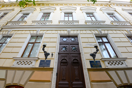 historical building: Odessa local-history museum on Havana street located in the heart of the city, Ukraine Editorial