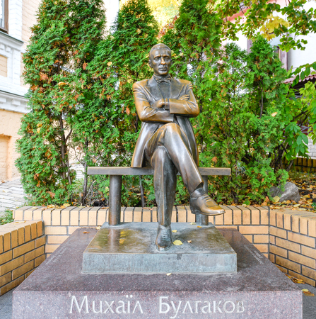 Kiev, Ukraine - September 11, 2016; Monument to famous writer Mikhail Bulgakov, Kiev Ukraine, Europe. Famous places and landmarks.