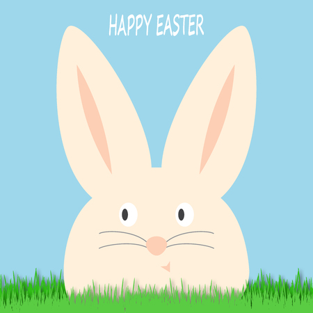 Happy Easter background with funny white rabbit. Easter cute bunny in green grass. Festive decoration. Иллюстрация