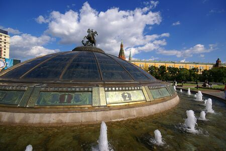 The fountain in the touristic center of Moscow