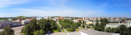 Panorama of the central historic district of the city Nizhny Tagil