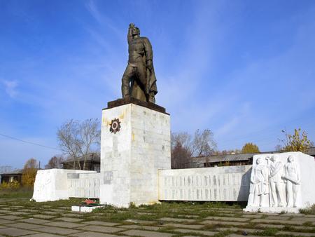 world war ii: VERHNJAJA TURA  - SEPTEMBER 24: World War II Memorial on September 24, 2012, Verhnjaja Tura, Russia. They were erected in 1984