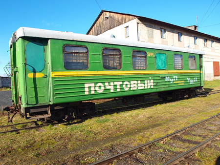 narrowgauge: ALAPAEVSK. RUSSIA - OCTOBER 27, 2012: Narrow-gauge railway postal wagon. The oldest narrow-gauge railway depot in Russia Editorial