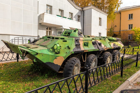 Nizhny Tagil, Russia - September 09, 2015: Russian Army BTR-80 wheeled armoured vehicle personnel carrier