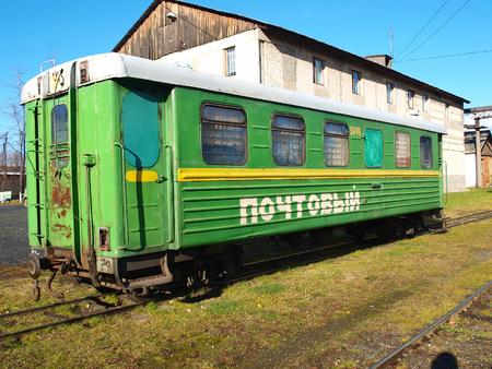ALAPAEVSK. RUSSIA - OCTOBER 27, 2012: Narrow-gauge railway postal wagon. The oldest narrow-gauge railway depot in Russia Editorial