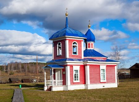 Chapel of the Ascension, the beginning of the XIX century. Russia