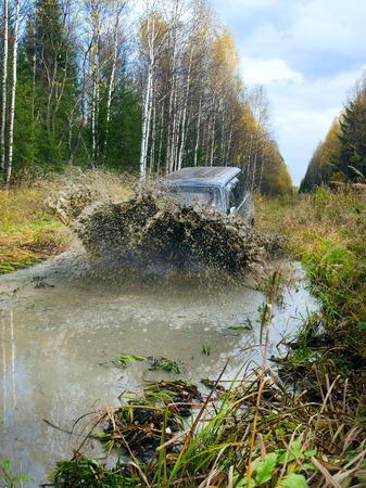 Off-road vehicle overcomes swamp