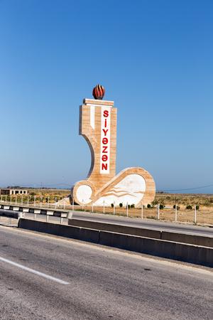 stele: Baku, Azerbaijan - September 22, 2016: Stella at the entrance to the city of Baku. The Republic of Azerbaijan