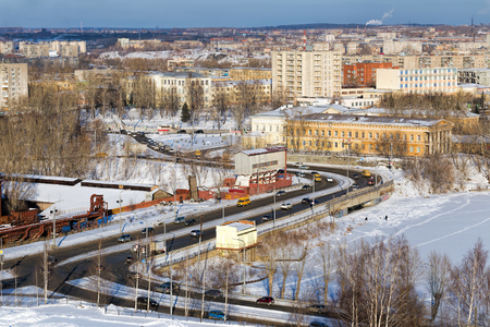 Top view of the city of Nizhny Tagil. Russia