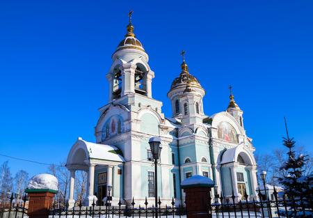 Church of Sergius of Radonezh. Nizhny Tagil. Russia