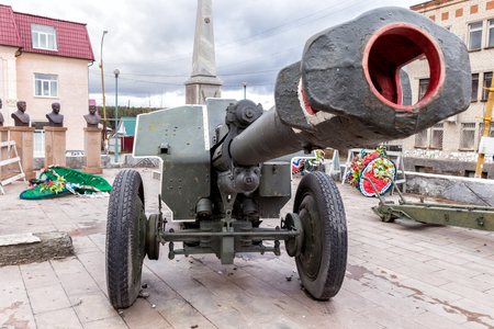 former: Bogdanovich, Russia - October 27, 2016: Old cannon from World War II.