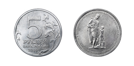 Russian coin five rubles. The Second World War. The military operation to liberate Karelia. 2014 Stock Photo