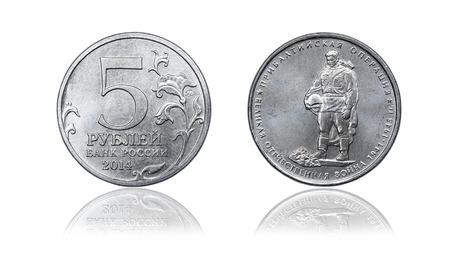 ロシア コイン 5 ルーブル。第二...