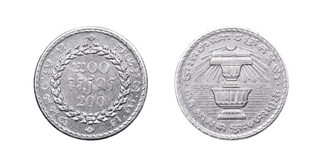 Coin 200 riels. Republic of Cambodia. 1994