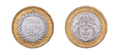 Coin 500 riels. Republic of Cambodia. 1994