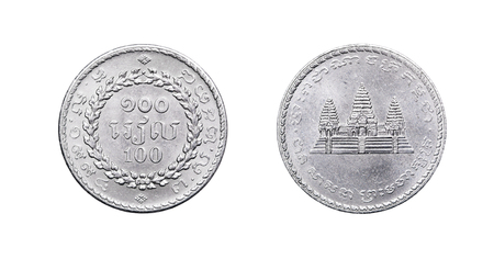 Coin 100 Riel. Cambodia