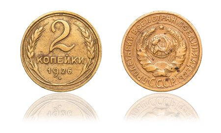 Coin 2 pennies. Soviet Union. 1926