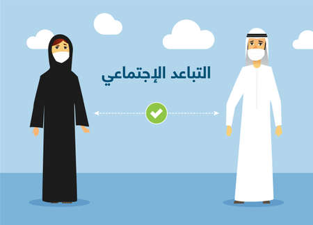 Concept illustration with an Arab woman and man wearing masks and practicing Social distancing (written in Arabic). Editable vector file. Ilustracje wektorowe