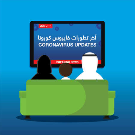 Illustrations depicting an Arab family in traditional Gulf-region dress (Mother, Father & Son) watching the latest news about COVID-19 at home. Editable Vector file.