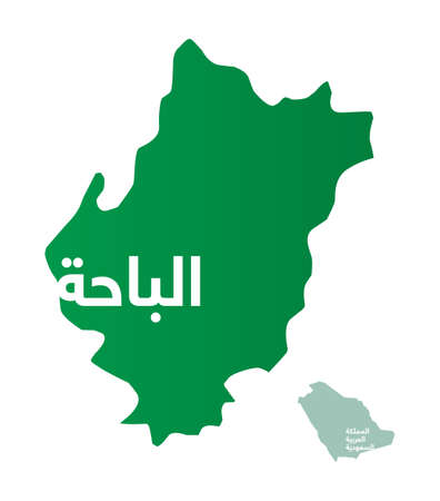 Simplified map of the district/ region of Al Bahah in Saudi Arabia with Arabic for