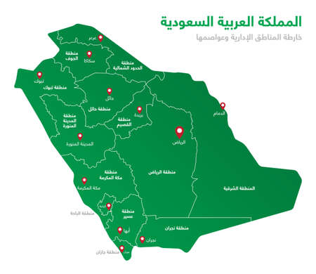 Arabic for: Map of the regions of Saudi Arabia and their capitals (main cities). All city names  written in Arabic. Isolated vector file.
