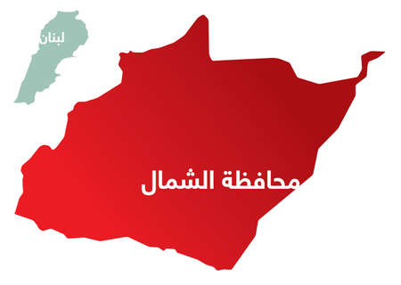 Simplified map of the district of North Governorate in Lebanon with Arabic for