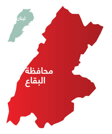 Simplified map of the district of Beqaa Governorate in Lebanon with Arabic for