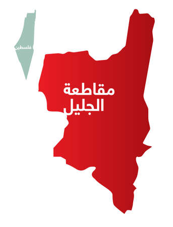 Simplified map of the district of Al Jaleel in Palestine with Arabic for
