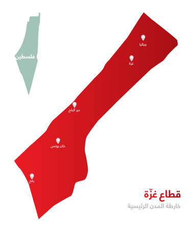 Detailed map of the Gaza Strip with the main cities names written in Arabic. Isolated vector file.
