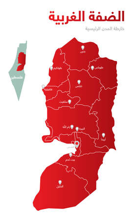 Detailed map of the West Bank with it's main cities written in Arabic. Isolated vector file.