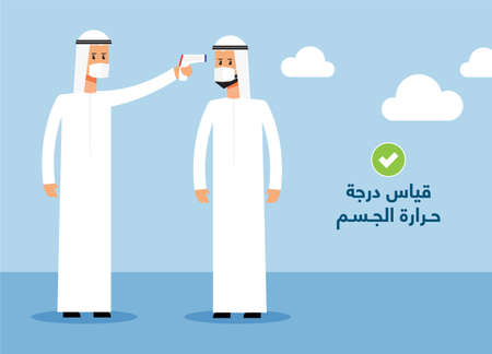 """Illustration of two men in gulf region traditional dress. Arabic for """"Body temperature check"""". Editable vector file."""