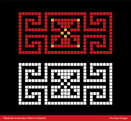 Traditional palestinian Embroidery Pattern (Road of Egypt). Isolated Vector file.