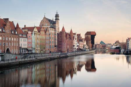 Old town of Gdansk in the early morning Reklamní fotografie