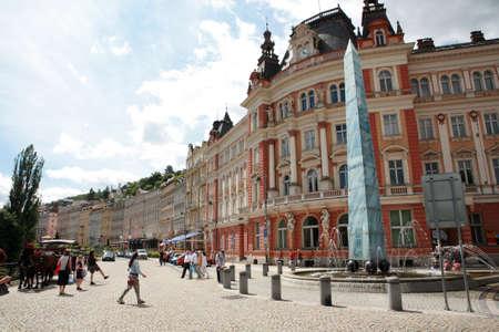 Thermal Karlovy Vary, Czech Republic Editorial